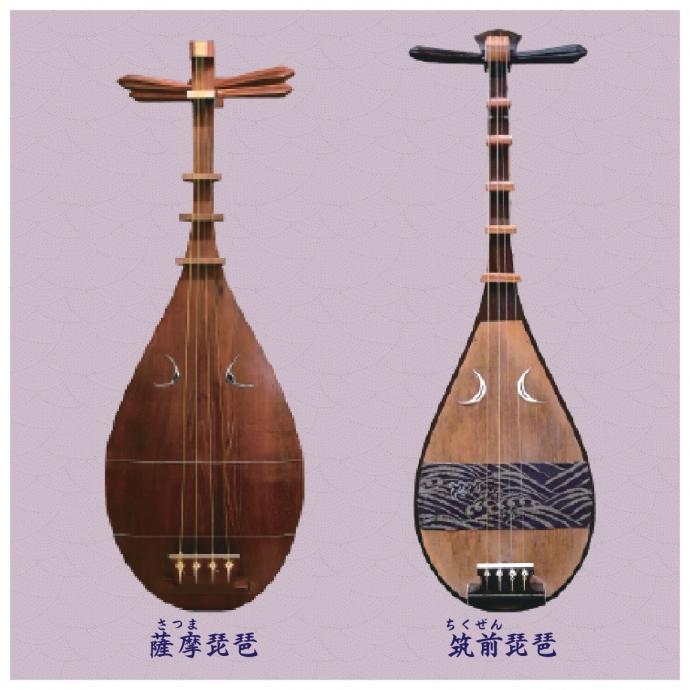 ワークショップ「琵琶を弾いてみよう」